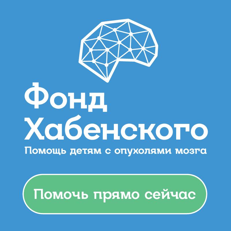 Услуга промышленный альпинизм в москве