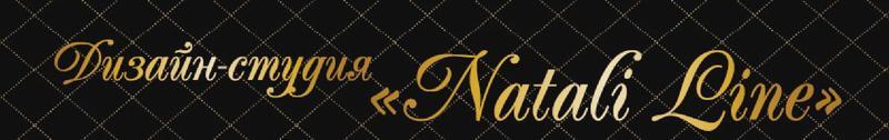 "Дизайн студия ""NATALI LINE"""