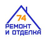 Ремонт-отделка74, строительное бюро отделочных работ