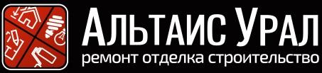 Альтаис-Урал