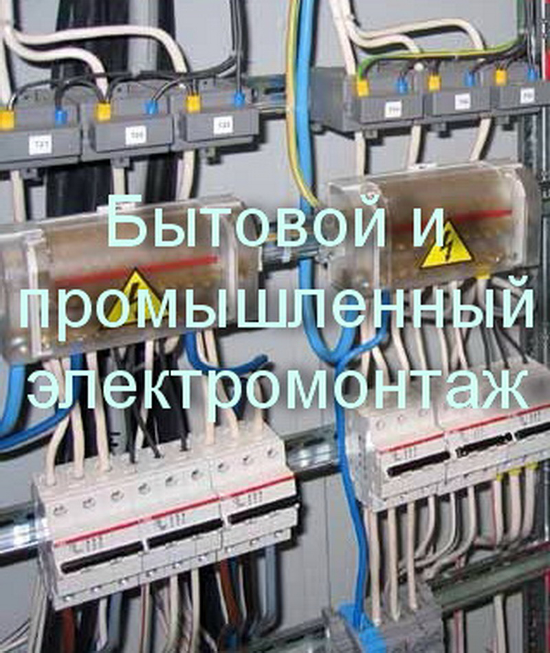 ООО ПКП
