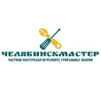 ЧелябинскМастер
