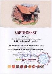 Российский клинкер Экоклинкер Ступени,  плитка для пола,  кислотоупорная - foto 6
