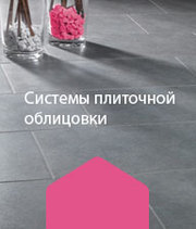 Российский клинкер Экоклинкер Ступени,  плитка для пола,  кислотоупорная - foto 10